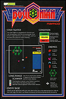 Bosconian Flyer, Front © ColecoVision.dk