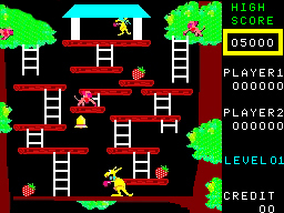 Faked screenshot by: colecovision.dk, december 2010, -do not exist in this format...