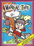 Magical Tree Box, Front © ColecoVision.dk