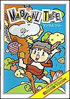 Magical Tree Manual, Front © ColecoVision.dk