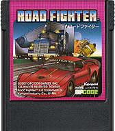 Road Fighter Cartridge, Front © ColecoVision.dk