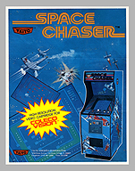 Faked Space Chaser box by: ColecoVision.dk, november 2011, -do not exist for ColecoVision...