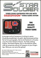 Star Soldier Box, Back © ColecoVision.dk
