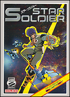 Star Soldier Box, Front © ColecoVision.dk